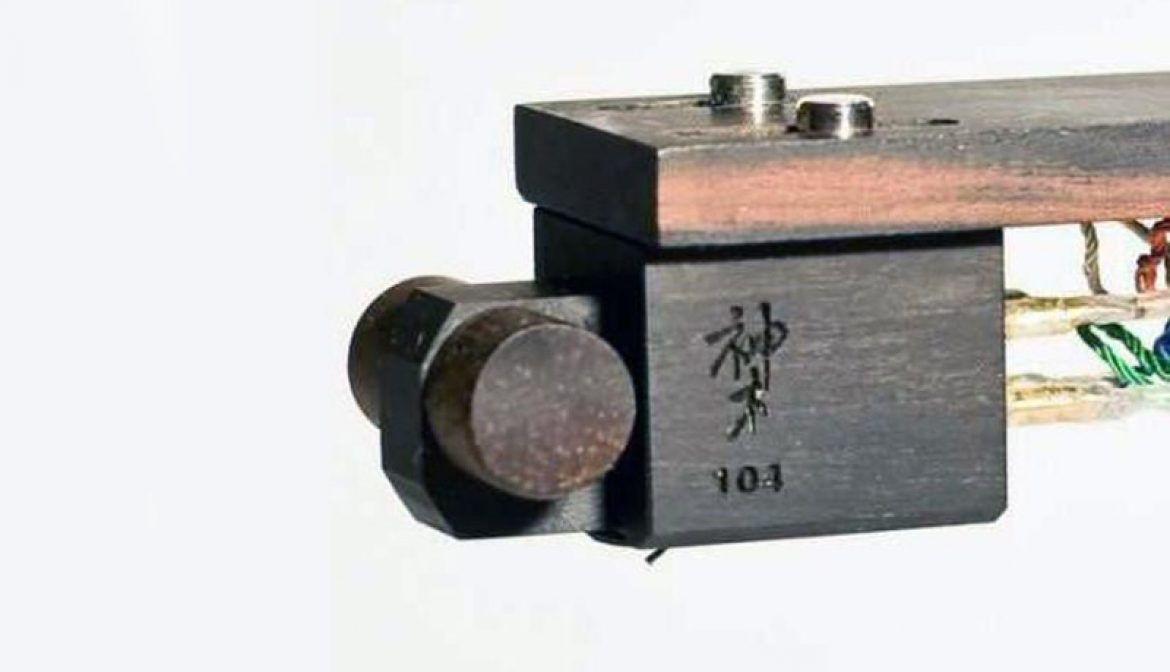 Shun Mook Reference MC Cartridge